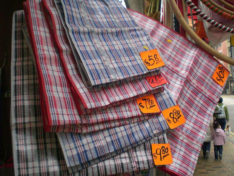 File:HK Red-White-Blue bags.JPG