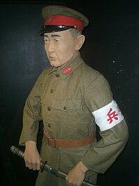 HK SKW Museum of Coastal Defence 1940s Japanese.JPG
