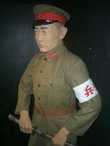 46b4ba103 Kenpeitai - Wikipedia