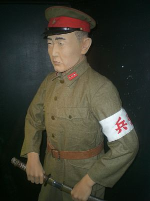 Kenpeitai - A Kenpeitai Sōchō uniform at the Hong Kong Museum of Coastal Defence.