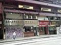 HK SW 上環 Sheung Wan 急庇利街 Clevely Street July 2021 SS2 05.jpg