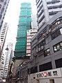 HK SW 上環 Sheung Wan 皇后街 Queen Street HSBC Bank morning August 2019 SSG 07.jpg