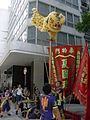 HK SW 119 Queen's Road West Parkn Shop Grand Opening Master Ha Lion Dance Aug-2012 032.JPG