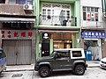HK SYP 西營盤 Sai Ying Pun 正街 Centre Street 高街 High Street February 2020 SS2 16.jpg