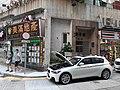HK SYP 西營盤 Sai Ying Pun 水街 Water Street 小盤栽 green plants October 2020 SS2 05.jpg