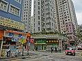 HK Sai Ying Pun 西營盤 第三街 180 Third Street Water Street Wing Sing Court Mar-2013.JPG