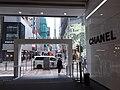 HK TST 尖沙咀 Tsim Sha Tsui 海港城 Harbour City mall 廣東道 Canton Road exit shop Chanel sign March 2020 SSG 01.jpg