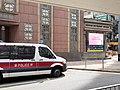 HK Tram view Wan Chai police car parking by church May 2021 SS2 01.jpg