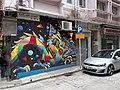 HK WC 灣仔 Wan Chai 石水渠街 Stone Nullah Street graffiti January 2021 SS2 06.jpg