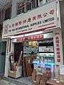 HK WC 灣仔 Wan Chai 駱克道 Lockhart Road 17pm September 2020 SS2 15.jpg