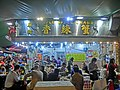 HK Yau Ma Tei 廟衙 夜市 攤販 Temple Street night 63 food restaurant Apr-2013 Spicy crabs.JPG