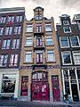 Haarlemmerplein, Nr 7 De Roode Bioscoop, foto 3.jpg