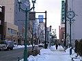 Hachinohe City - panoramio.jpg