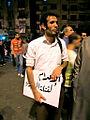 Haitham Mohamedain.jpg