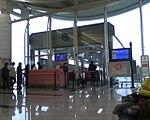 Hangzhou Xiaoshan International Airport (4328864269).jpg