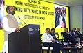 Hansraj Gangaram Ahir addressing at the Seminar on Indian Pharmaceuticals Industries-Aligning with Make in India Vision, during the Make in India Week function, in Mumbai.jpg