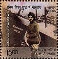 Hardit Malik 2019 stamp of India.jpg