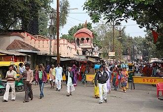 Ujjain - Harsiddhi Marg