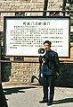 Hebei, Gran Muralla 1978 01.jpg