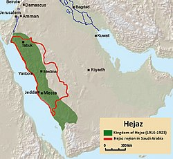 Map of the Hejaz showing the cities of Jeddah, Mecca, Medina, Tabuk and Yanbu, amongst others that are outside the region. The Saudi Arabian region is outlined in red, and the 1923 Kingdom is in green.