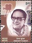 Hemant Kumar 2003 stamp of India.jpg