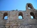 Herod Atticus Odeon.jpg