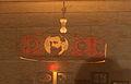 Herzl Lamplight (7655580724).jpg