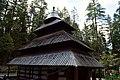 Hidimba Devi DSC 0053.jpg