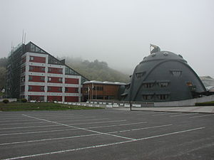 Higashidōri, Aomori - Higashidōri Village Office