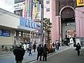 Higashinakanocho, Akashi, Hyōgo Prefecture 673-0886, Japan - panoramio - kcomiida (1).jpg