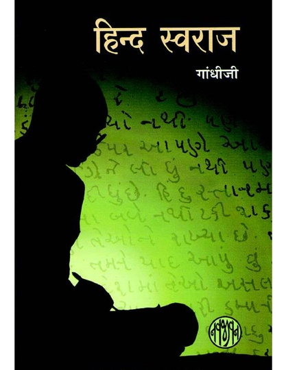 Hind swaraj- MK Gandhi - in Hindi.pdf