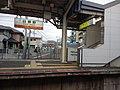 Hineno Station 1.jpg