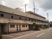 Hioki city office Hiyoshi Branch.JPG