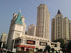 Hiranandani Meadows Thane.jpg