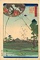 Hiroshige II Enshū Akiha.jpg