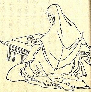 Hōjō Masako - Hōjō Masako by Kikuchi Yōsai (菊池 容斎)