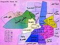 Homs Map.jpg