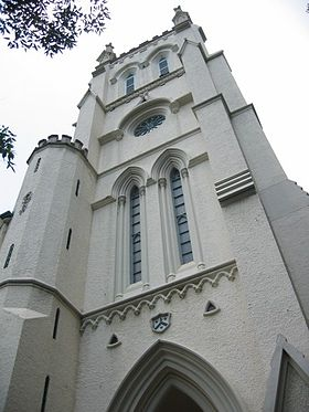 Image illustrative de l'article Cathédrale Saint John de Hong Kong