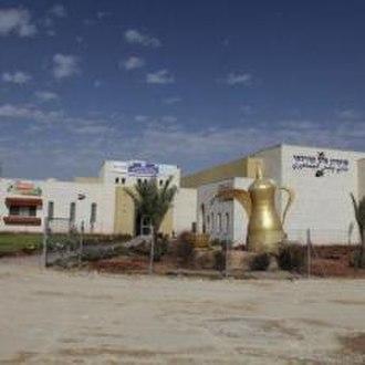 Hura - Houra school and a local community center