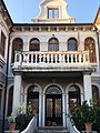 House Bushati 1 (10).jpg