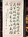 Hubu Alley, Wuchang, Wuhan, Hubei, China, 430000 - panoramio (6).jpg