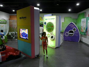 Hyehwa fall 2014 012 (Seoul National Science Museum).JPG