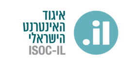 ISOC-IL Logo Heb.png