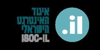 סמליל איגוד האינטרנט הישראלי