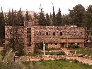 Yeshivas Itri - Image: ITRI Yeshiva