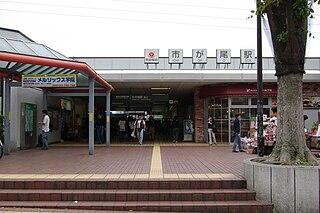 Ichigao Station Railway station in Yokohama, Japan