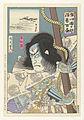 Ichikawa Danjuro IX als Taira no Tomomori-Rijksmuseum RP-P-2003-211.jpeg