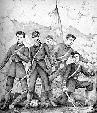 Battle of La Concepción - Captain Ignacio Carrera Pinto, Lieutenant Julio Montt Salamanca and Second Lieutenants Arturo Perez Canto and Luis Cruz Martinez in La Concepción