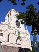 Igreja do Bom Despacho4 (Cuiaba).jpg