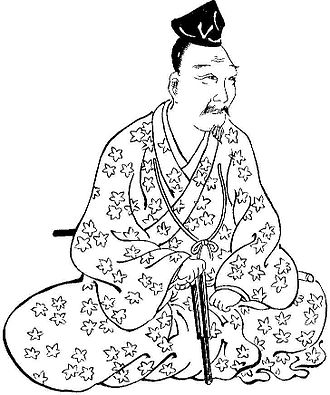 Iizasa Ienao - Iizasa Chōisai Ienao (飯篠 長威斉 家直, c.1387–1488) founder of Tenshin Shōden Katori Shintō-ryū.